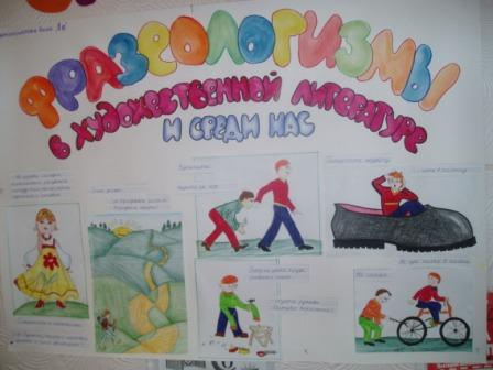 Конкурс по русскому 2009